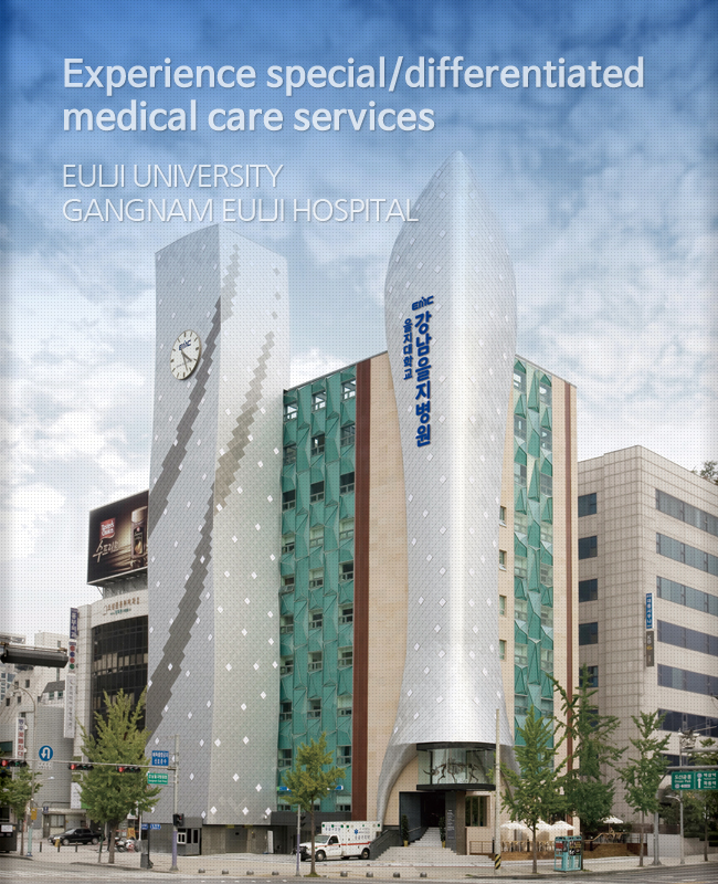 Experience special/differentiated medical care services